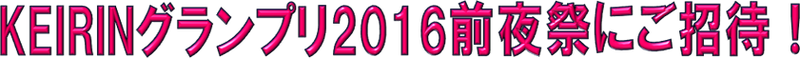 20161101_1_10